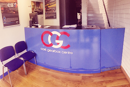 Reception area, Cork Gearbox Centre, Little Island, Co. Cork.